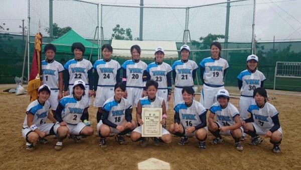 全日本総合女子北信越予選  優勝チーム