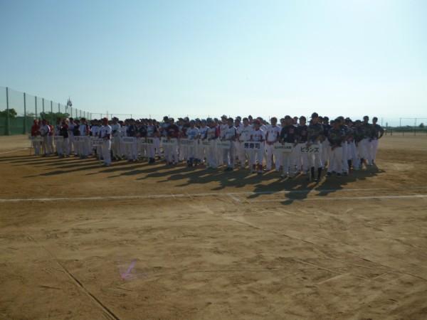 第38回石川県早朝選手権大会 開会式の模様1