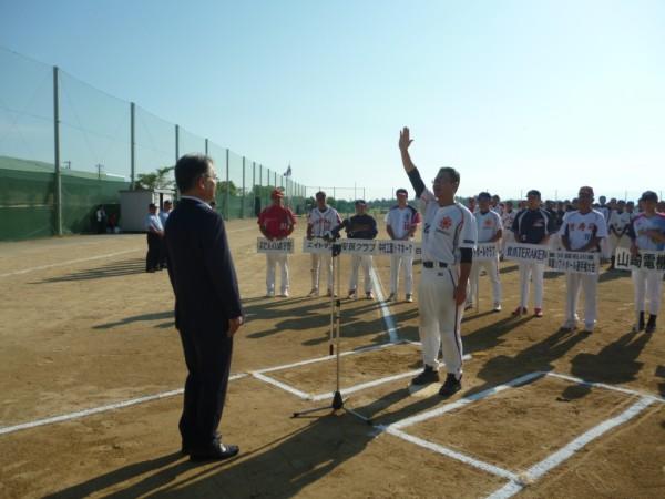 第38回石川県早朝選手権大会 開会式の模様2