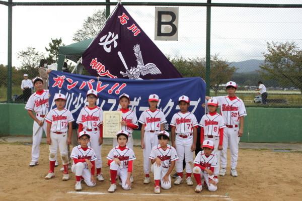 第3位(内川少年ソフトボールクラブ)