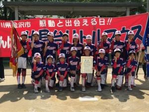 第31回北信越小学生女子大会 優勝チーム<伏見台リトルマウス>