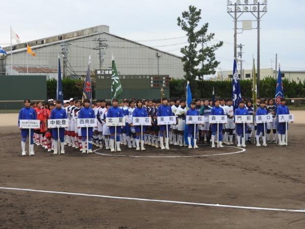 第31回石川県中学校秋季新人大会 開会式の模様1