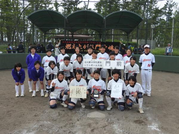 第31回石川県中学校選抜大会 決勝戦の模様1 (120)