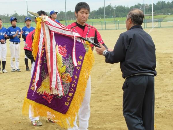 第41回石川県男子選手権大会 閉会式の模様2