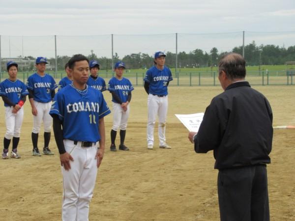 第41回石川県男子選手権大会 閉会式の模様3