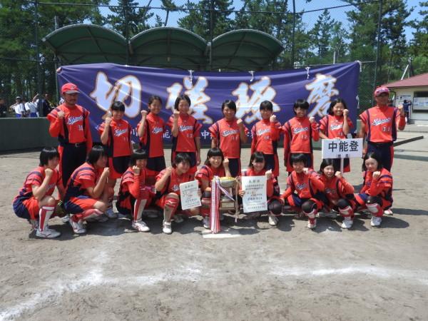 第67回石川県中学校大会 準優勝チーム<中能登>