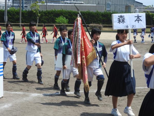 第67回石川県中学校大会 閉会式の模様10