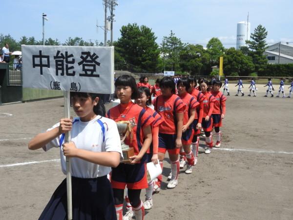 第67回石川県中学校大会 閉会式の模様11