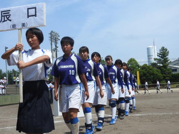 第67回石川県中学校大会 閉会式の模様12