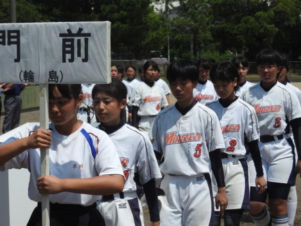 第67回石川県中学校大会 閉会式の模様13
