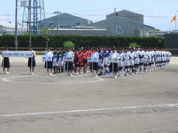 第67回石川県中学校大会 閉会式の模様1
