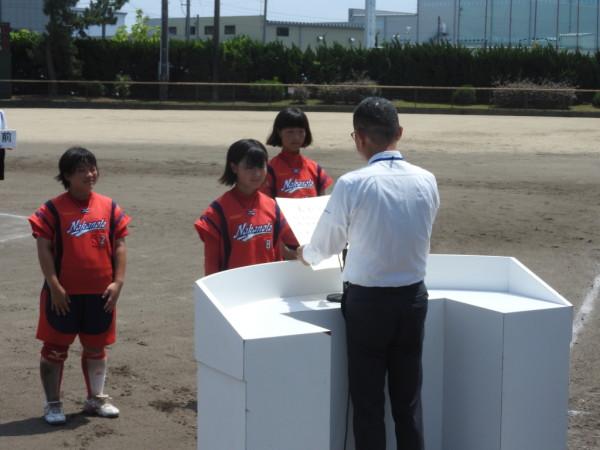 第67回石川県中学校大会 閉会式の模様5