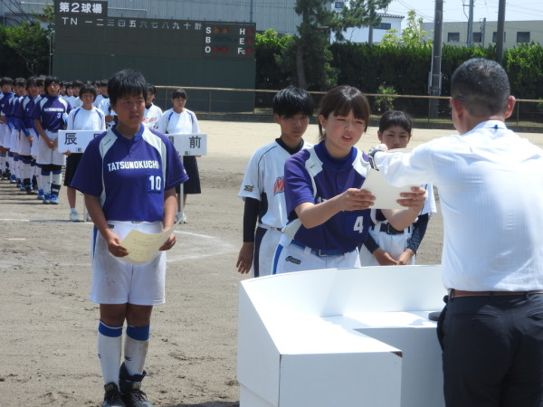 第67回石川県中学校大会 閉会式の模様6