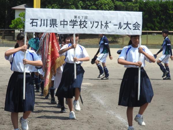 第67回石川県中学校大会 閉会式の模様9