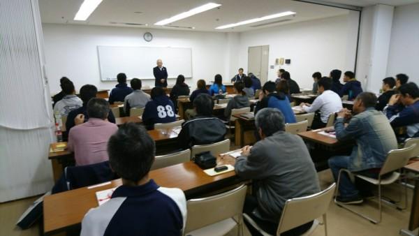 20171105公認指導員養成講習会の模様3