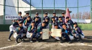 2018 北信越中学生選抜 優勝チーム<森本中学校>