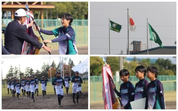 2018 北信越中学生選抜 閉会式の模様