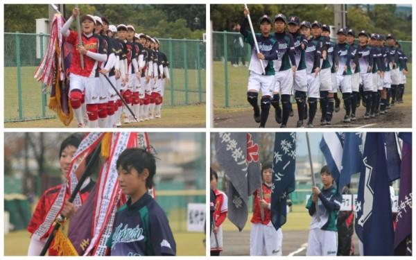 2018 北信越中学生選抜 開会式の模様