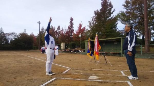 2019第11回一般男子, 第37回女子 石川県選手権大会 開会式の模様5