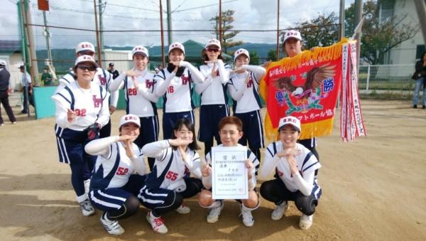 2019第37回石川県女子選手権大会 優勝チーム<T・K・D>
